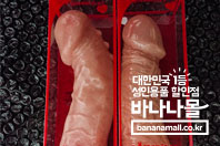 특수 콘돔 후기